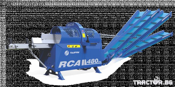 Машини за дърводобив Tajfun Процесор за рязане и цепене RCA 480 JOY 2 - Трактор БГ